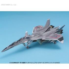 バンダイ EXモデル 1/100 スーパーシルフ雪風 Ver.1.5 プラモデル (Y6582)