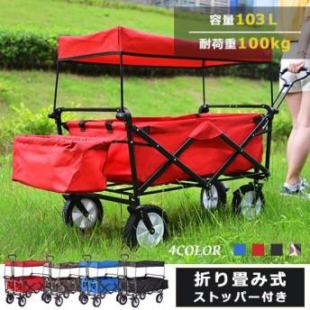 キャリーワゴン 屋根付き 折りたたみ 軽量 耐荷重100kg ストッパー付き 保温袋付き 頑丈 キャンプ用品 キャリーカート