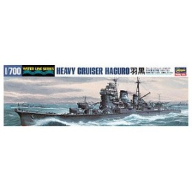 ハセガワ 1/ 700 日本海軍重巡洋艦 羽黒(WL335)プラモデル 返品種別B