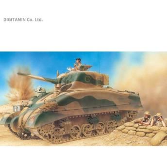 送料無料◆1/35 WW.II イギリス陸軍 シャーマンII 初期型 エル・アラメイン プラモデル ドラゴン DR6447(ZS32319)