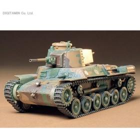 タミヤ 1/35 MM-137 日本陸軍 97式中戦車改 (新砲塔チハ) プラモデル 35137(ZS16775)