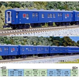 10-1215 カトー KATO 14系500番台 急行「ニセコ・宗谷」5両増結セット Nゲージ 鉄道模型 (N6091)