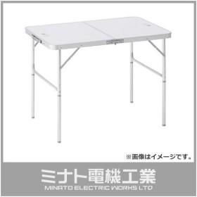 【取扱終了】ロゴス(LOGOS) ROSY 2FD テーブル 幅90×奥行60×高さ68/35cm 73180012 [ファニチャー テーブル]