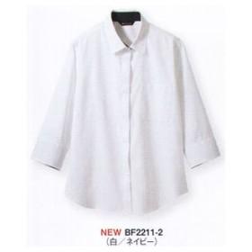 シャツ(レディス・7分袖) BF2211-2 住商モンブラン