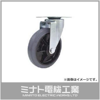 ユーエイ 産業用キャスター自在車 150径ゴム車輪 RJ2F150NWRG [RJ2F-150NWR-G][r20][s9-900]