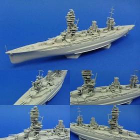 アオシマ 1/700 艦船(フルハルモデル) 日本海軍戦艦 扶桑 1938 プラモデル(Y4539)