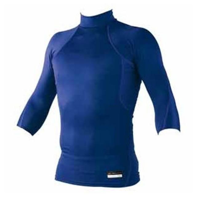 ゼット 野球・ソフトボール用アンダーシャツ(ロイヤルブルー L) (ZETT)プロステイタス フィジカルコントロールウェア Z-BPRO555Z-2500-L 返品種別A