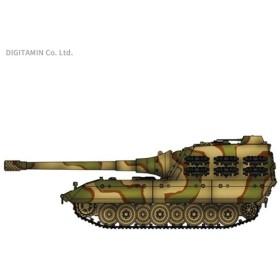 モデルコレクト 1/72 ドイツ E-100 駆逐戦車w/170mm砲 1946年 (迷彩) 完成品 MODAS72099(ZM46134)