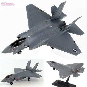 ピットロード 1/144 SNシリーズ F-35C ライトニングII アメリカ海軍 プラモデル SN17(D0541)