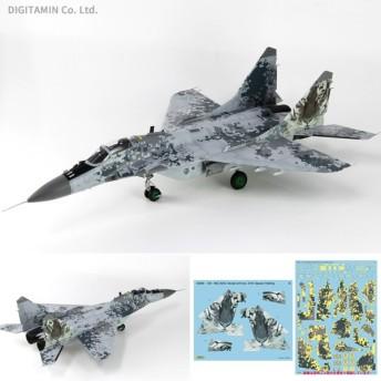グレートウォールホビー 1/48 MiG-29AS スロバキア空軍 デジタル迷彩 プラモデル S4809(ZS39616)