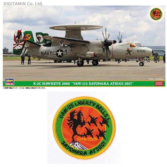 ハセガワ 1/72 E-2C ホークアイ2000 VAW-115 さよなら厚木 2017 プラモデル SP363(ZS33207)