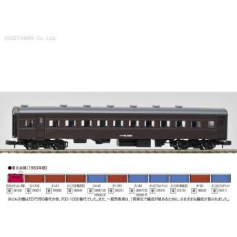 9507 トミックス TOMIX スハフ42(茶色) Nゲージ 鉄道模型 (ZN08465)