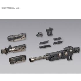 M.S.G モデリングサポートグッズ へヴィウェポンユニット MH15 セレクターライフル コトブキヤ(ZP30875)