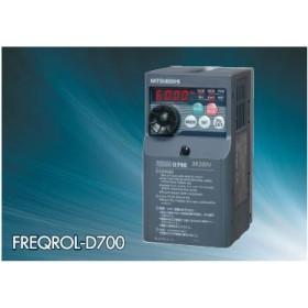 ###三菱【FR-D720S-0.1K】汎用ファンインバータ 単相200V 適用モーター容量0.1Kw