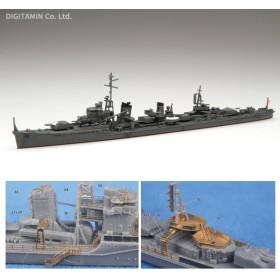 フジミ 1/700 日本海軍駆逐艦 雪風 昭和20年 DX プラモデル 特シリーズSPOT No.76(ZS29317)