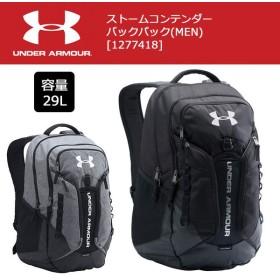 アンダーアーマー UNDER ARMOUR バックパック ストームコンテンダーバックパック 1277418 【カバン】 カバン 鞄 メンズ