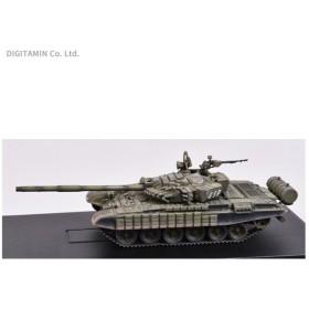 モデルコレクト 1/72 ソ連軍 T-72AV 主力戦車 1980年代 完成品 MODAS72089(ZM43435)