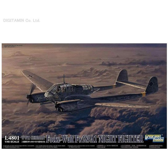 グレートウォールホビー 1/48 WWII ドイツ空軍 フォッケウルフ Fw189A-1 夜間戦闘機 プラモデル L4801(ZS03635)