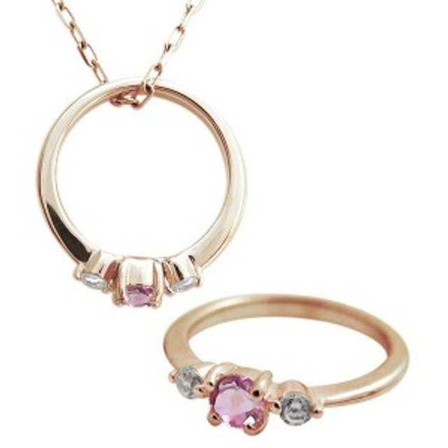 37dfd53747179f ピンクトルマリン・ベビーリング・赤ちゃん・指輪・10金・ネックレス ...