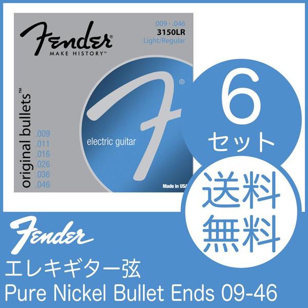 Fender 3150L Pure Nickel Bullet End Electric Guitar Strings Light Gauge 009-042