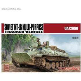 モデルコレクト 1/72 ソ連軍 MT-LB 汎用装軌装甲車両 プラモデル MODUA72090 【未定予約】