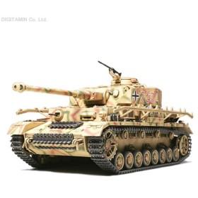 タミヤ 1/48 MM-18 ドイツIV号戦車J型 プラモデル 32518(F2362)