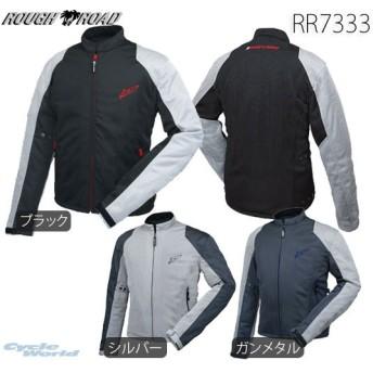 〔ラフ&ロード〕 RR7333 ラフメッシュジャケット 夏用 涼しい プロテクター装着可能 ラフアンドロード バイク用品