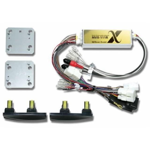 ビートソニック サウンドアダプター MVX-111R【取寄せ品】ご注文後のキャンセル不可