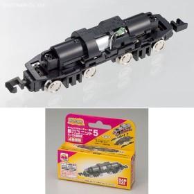 93689 バンダイ Bトレイン Bトレインショーティー専用 動力ユニット5 (ディーゼル機関車専用)(1個入り)  鉄道模型 (N6411)