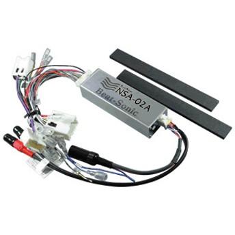 Beat-sonic(ビートソニック) NSA-02A サウンドアダプターメーカーオプションナビ付車用