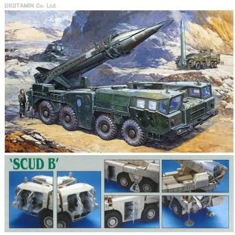 1/35 SS-1c スカッドB w/MAZ-543 TEL プラモデル ドラゴン DR3520(ZS18831)