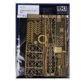 フジミ MS70012 1/700 港湾用クレーンセット プラモデル(Z9686)