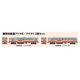 トミーテック (N) 鉄道コレクション 明知鉄道 アケチ6・アケチ1 2両セット 返品種別B