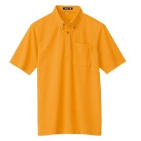 アイトス 吸汗速乾(クールコンフォート)半袖ボタンダウンポロシャツ(男女兼用) 093ハイパーオレンジ LL 10599-093-LL