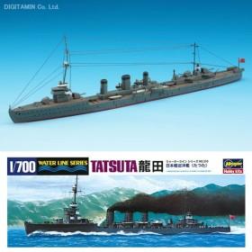 ハセガワ 1/700 ウォーターライン 巡洋艦 龍田 プラモデル(U7859)