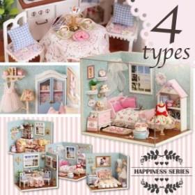 ミニチュア ドールハウス キット 女の子 お姫様 お部屋 DIY DIYキット ハンドメイド 可愛い 家具 模型 980709