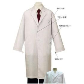 男子実験衣 長袖 シングル 4330 シーズン