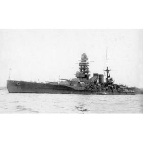 アオシマ 1/700 長門 1933 対空武装強化 ウォーターライン 限定 日本海軍戦艦 プラモデル(Z9260)