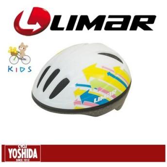 (キャッシュレス還元対象)リマール(LIMAR) 123 <アロー> キッズヘルメット