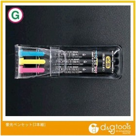 エスコ 螢光ペンセット[3本組] EA765MH-10