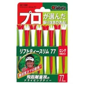 タバタゴルフ リフトティースリム 77(レッド・8本) Tabata GOLF GV-1408 RD 返品種別A