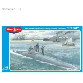 ミクロミル 1/144 スペイン海軍 ペラル電気潜水艦 プラモデル MKR144-021(ZS48987)