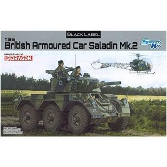 1/35 イギリス陸軍 6輪装甲車 サラディンMk.II プラモデル