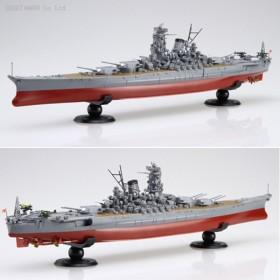 フジミ 1/700 日本海軍戦艦 紀伊(超大和型戦艦) プラモデル 艦NEXTシリーズ No.3(ZS06982)