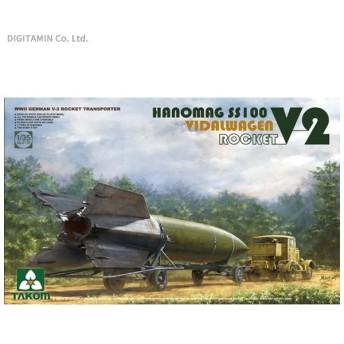 1/35 WW.II ドイツ V2ロケット w/ハノマ-グSS100トラクター + フィダルワーゲ プラモデル タコム TKO2110(ZS36081)