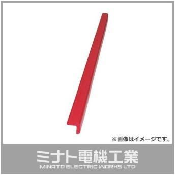 TRUSCO 安心クッションL字型90cm 小 レッド TAC09 [TAC-09][r20][s9-900]