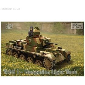 送料無料◆FTF 1/72 ポ・迫撃砲&機関銃 各3門 & 15体付き PF72027(F8785)