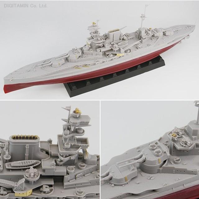 ピットロード 1/700 英国海軍 クイーン・エリザベス級 戦艦 マレーヤ 1943 スカイウェーブ プラモデル W171(F2971)