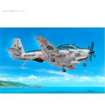 アズール 1/72 ブレゲー Br.1050 アリゼ インド海軍 プラモデル AZUFR0031(ZS02439)
