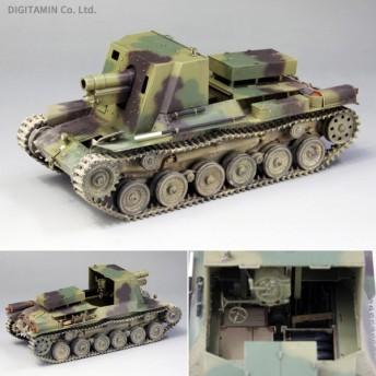ファインモールド 1/35 帝国陸軍 四式自走砲(ホロ) プラモデル ※新金型追加 FM54(ZS28659)